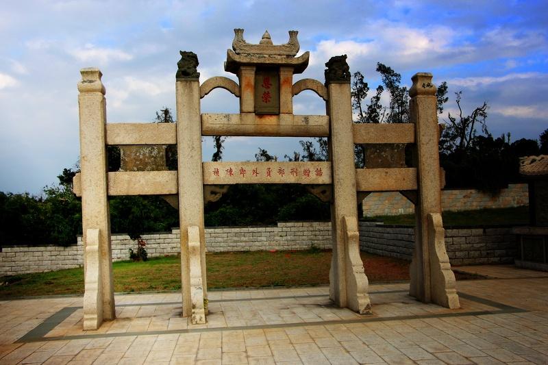 Honorific Arch for Chen Zhen 陳禎恩榮坊 - 陽翟 Yángzhái