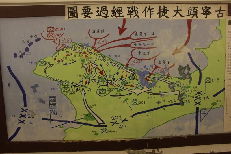 古寧頭戰役的地圖 - mappa della battaglia - map of the battle