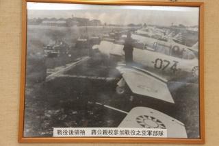 Guningtou Battle Museum - 古寧頭戰史館 IMG_3240.JPG