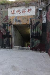 Shāxī Fortress - 沙溪堡 [Lièyǔ] IMG_3561.JPG