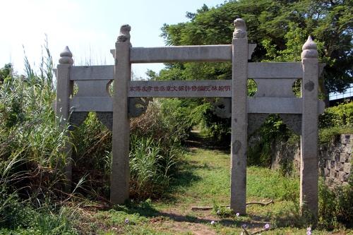 Xǔxiè memorial_IMG_4775.JPG