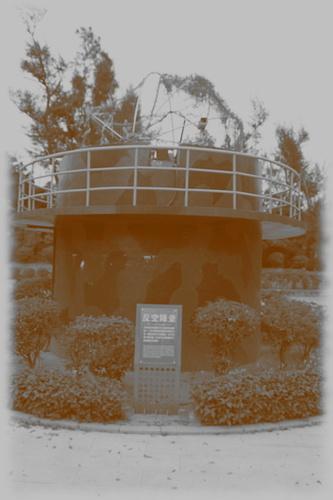 Guningtou Battle Museum - 古寧頭戰史館 IMG_3177.JPG