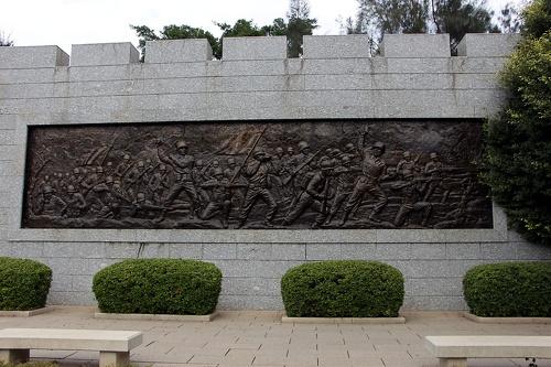 Guningtou Battle Museum - 古寧頭戰史館 IMG_3184.JPG