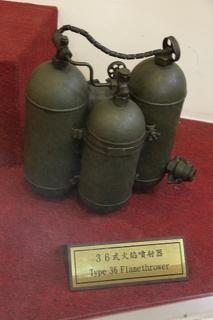 Guningtou Battle Museum - 古寧頭戰史館 IMG_3225.JPG
