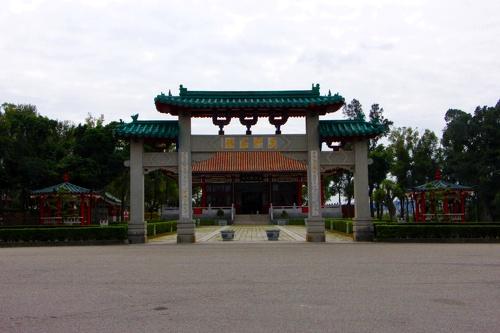 Koxinga Shrine - 延平郡王祠 IMG_3706.JPG
