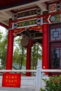 Koxinga Shrine - 延平郡王祠 IMG_3714.JPG