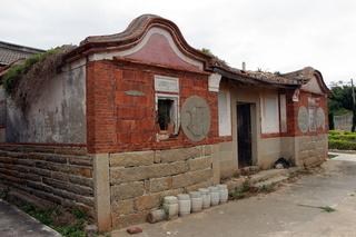 Hòupǔtóu Huang family settlement - 后浦頭黃宅 IMG_3113.JPG