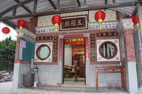 五顯廟 - Wǔxiǎn temple IMG_4581.JPG
