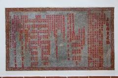 五顯廟 - Wǔxiǎn temple IMG_4588.JPG