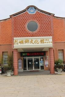 Lieyu Township Cultural Hall IMG_3309.JPG